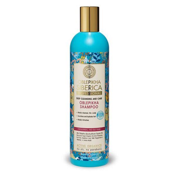 Oferta de Deep Cleansing And Care Shampoo por 6,49€
