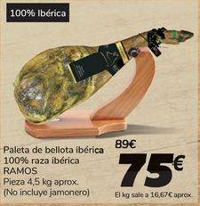 Oferta de Paleta de bellota ibérica 100% raza ibérica RAMOS por 75€