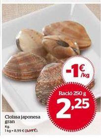 Oferta de Almejas por 2,25€