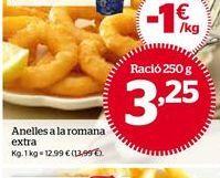 Oferta de Anillas de calamar por 12,99€