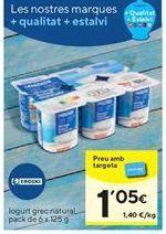 Oferta de Yogur eroski por 1,05€