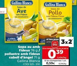 Oferta de Sopa de pollo con fideos Gallina Blanca por 0,59€