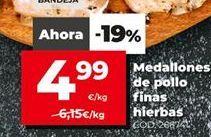 Oferta de Medallones de pato por 4,99€