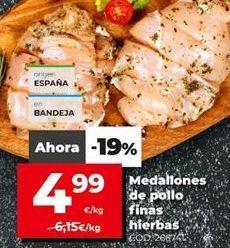 Oferta de Pollo por 4,99€
