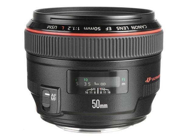 Oferta de Objetivo CANON EF 50mm f/1.2L USM  por 1840,7€