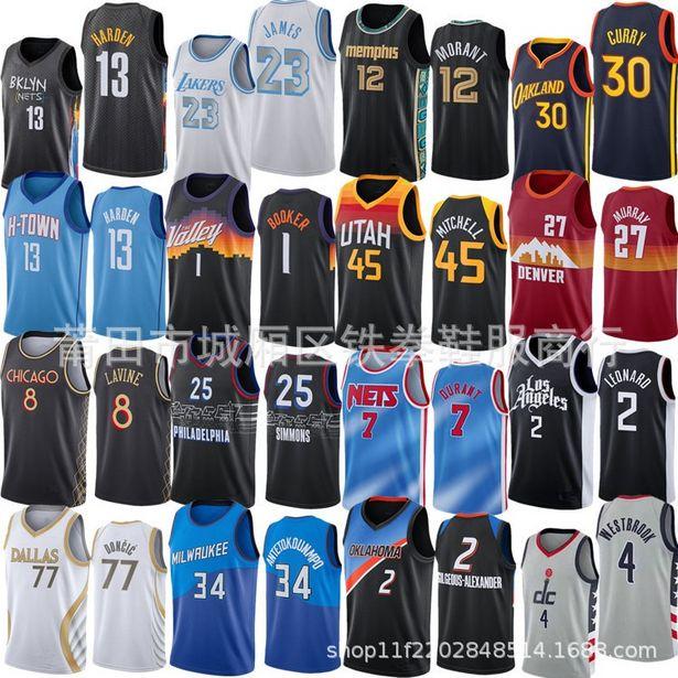 Oferta de Camiseta de baloncesto de ciudad celta por 9,66€