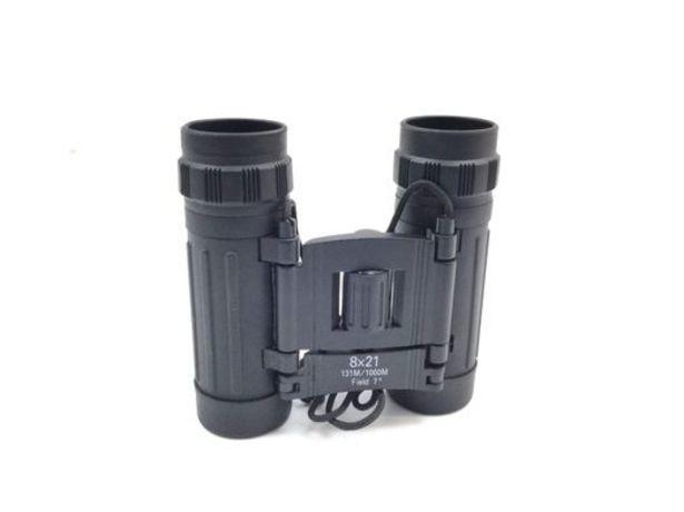 Oferta de Prismatico binocular sin marca field 7 por 10,95€