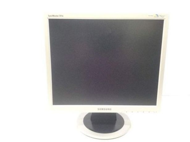 Oferta de Monitor tft samsung gh17ls 17 tft por 22,95€