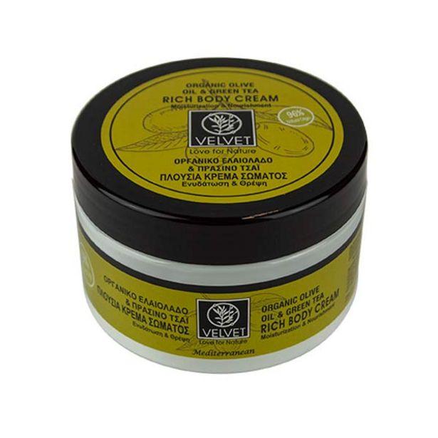 Oferta de Organic Olive Oil & Green Tea Rich Body Cream por 3,95€