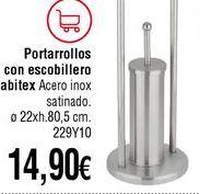 Oferta de Portarrollos por 14,9€