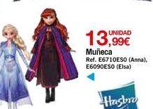 Oferta de Muñecas por 13,99€