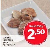 Oferta de Almejas por 2,5€