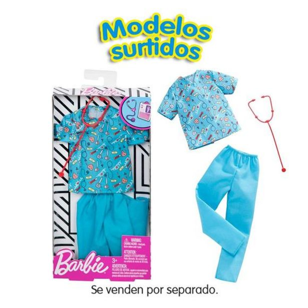 Oferta de Barbie Surtido de Moda Ken (Varios Modelos) por 4,5€