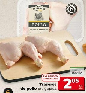 Oferta de Traseros de pollo por 2,05€