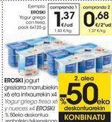 Oferta de Yogur griego fresa y nueces EROSKI  por 1,37€