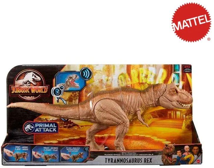 Oferta de Epic Roarin' T-Rex por 42,99€