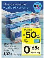 Oferta de Yogur griego eroski por 1,37€