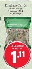 Oferta de Ensalada de arroz por 1,04€