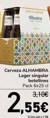 Oferta de Cerveza ALHAMBRA Lager singular botellines por 2,55€