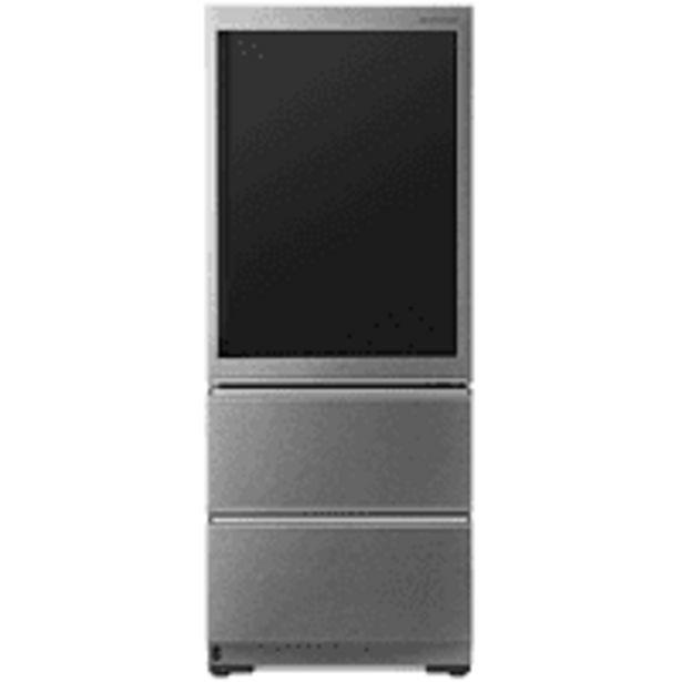 Oferta de Frigorífico combi - LG LSR200B, 37 dB, 387 l, Wi-Fi, Inox Oscuro por 5070€