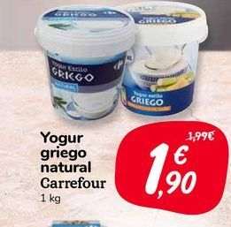 Oferta de Yogur griego natural Carrefour 1 kg por 1,9€