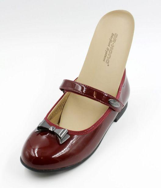 Oferta de Zapato Niña de Charol lazo Manchester por 49,56€