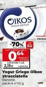 Oferta de Yogur griego OIKOS por 2,15€