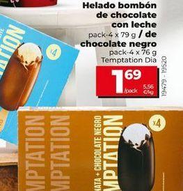 Oferta de Helados por 1,69€