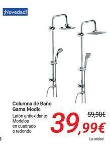 Oferta de Columna de Baño Gama Modic por 39,99€
