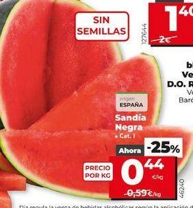 Oferta de Sandía negra por 0,44€