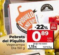 Oferta de Pimientos del piquillo Dia por 0,89€