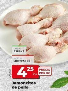 Oferta de Jamoncitos de pollo por 4,25€