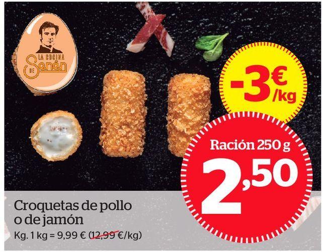 Oferta de Croquetas de pollo o de jamón por 2,69€