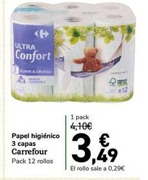 Oferta de Papel higiénico 3 capas Carrefour, pack 12 rollos por 3,49€
