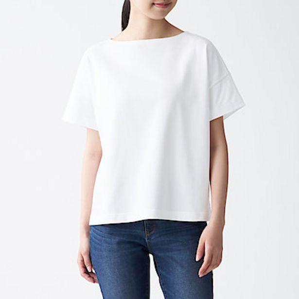 Oferta de Camiseta de cuello barco y manga corta por 8,95€