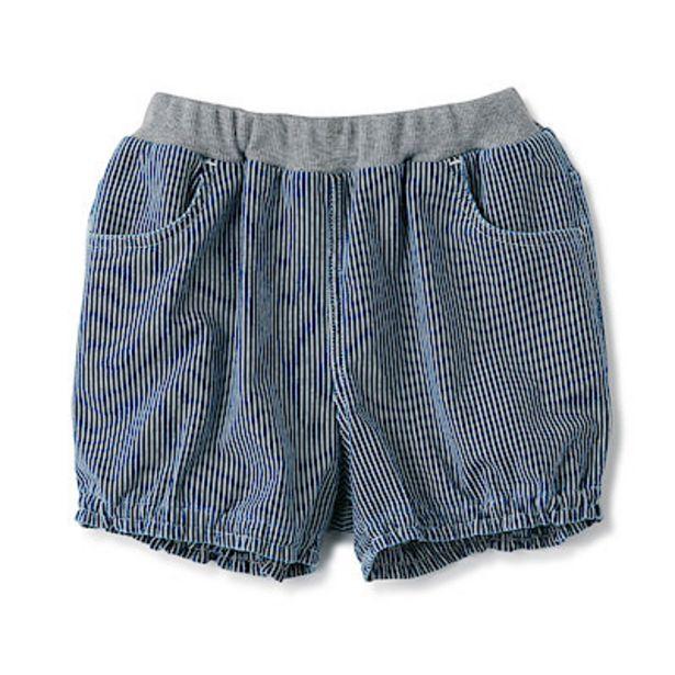 Oferta de Pantalones cortos de corte relajado (niños) por 8,95€