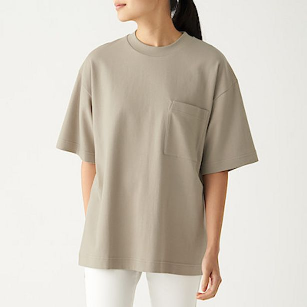 Oferta de Camiseta de doble capa con hombro bajo por 8,95€