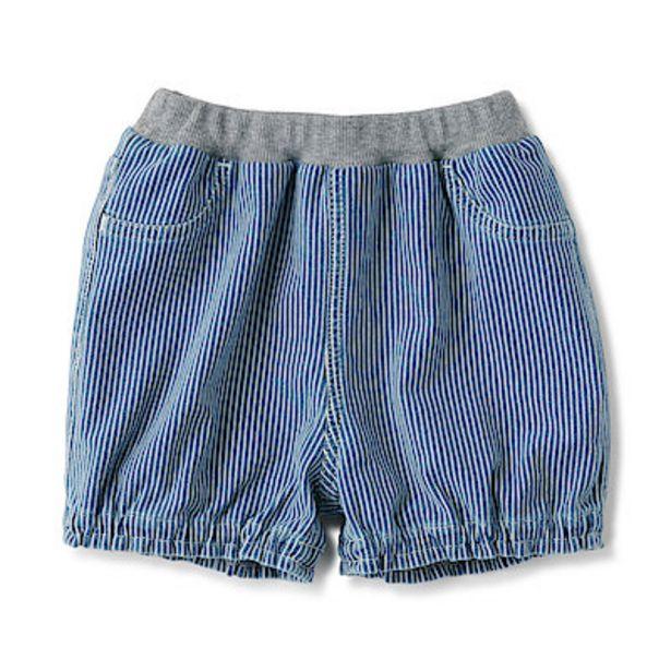 Oferta de Pantalones cortos vaqueros de corte relajado (bebé) por 7,45€