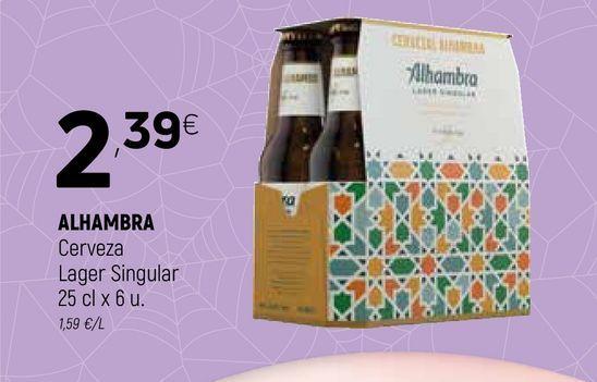 Oferta de Cerveza Alhambra por 2,39€