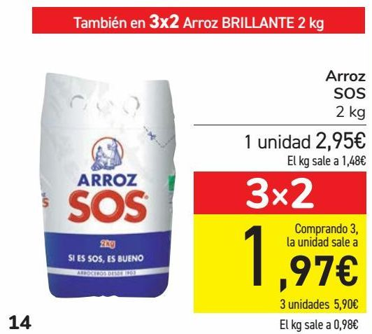 Oferta de Arroz SOS por 2,95€