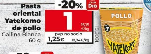 Oferta de Fideos orientales Gallina Blanca por 1€