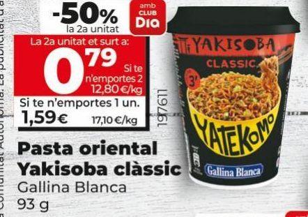 Oferta de Pasta oriental Yakisoba classic Gallina Blanca por 1,59€